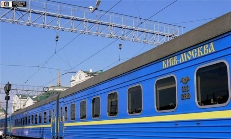 Популізм чи героїзм: Що отримає Україна від припинення залізничного сполучення з Росією