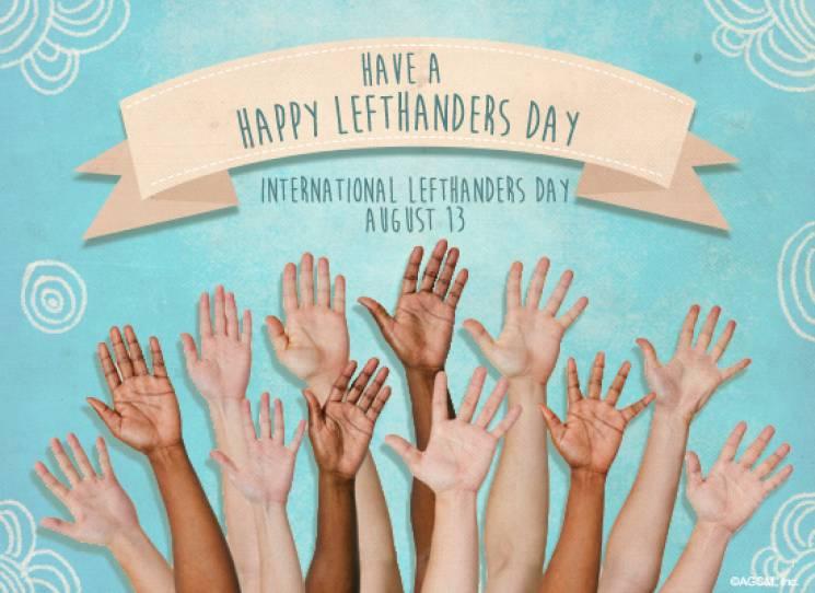Міжнародний день шульги 13 серпня: привітання та листівки