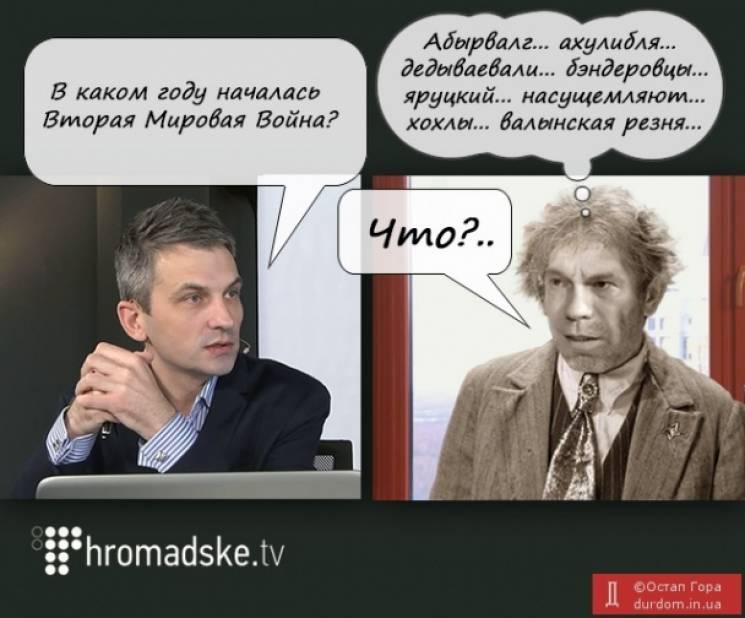 Колишнього регіонала Царьова, який знаходиться в окупованому Криму, на жаль, не вбили