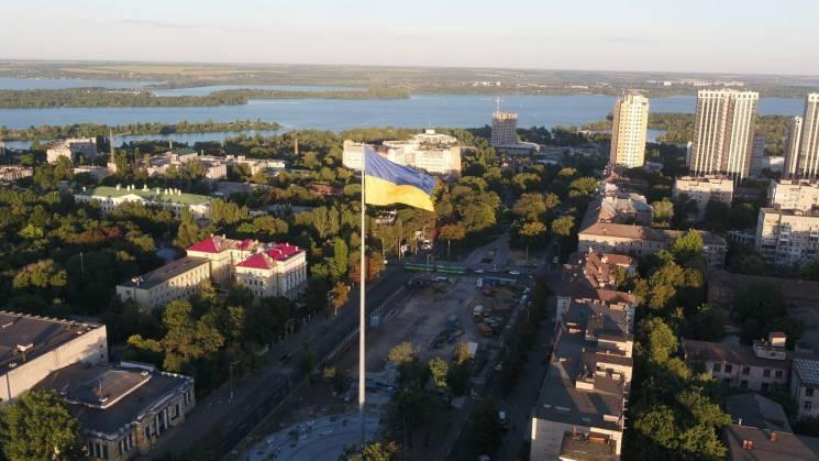 У Дніпрі відбувся другий тестовий підйом прапору на найвищий флагшток України