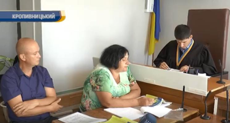 У Кропивницькому обрали запобіжний захід підозрюваному в хабарництві поліціянту