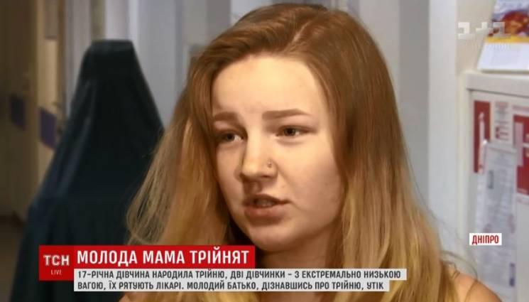 Неповнолітній матері трійнят з Дніпропетровщини ніде жити (ФОТО)