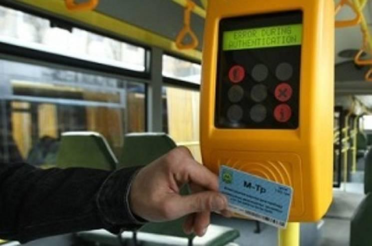 В Ужгороді буде запроваджено систему електронного квитка