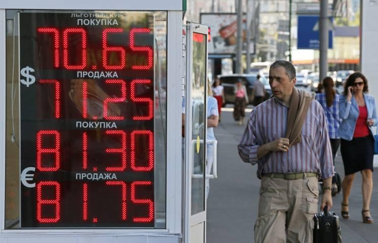 Падіння рубля і мовчання Путіна: Як реагує російська економіка на майбутні санкції США