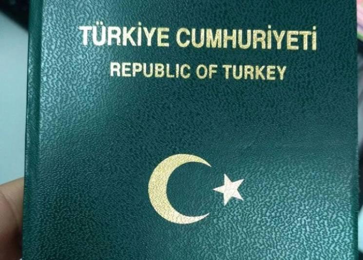 На Хмельниччині виявили громадянина Туреччини з підробними документами