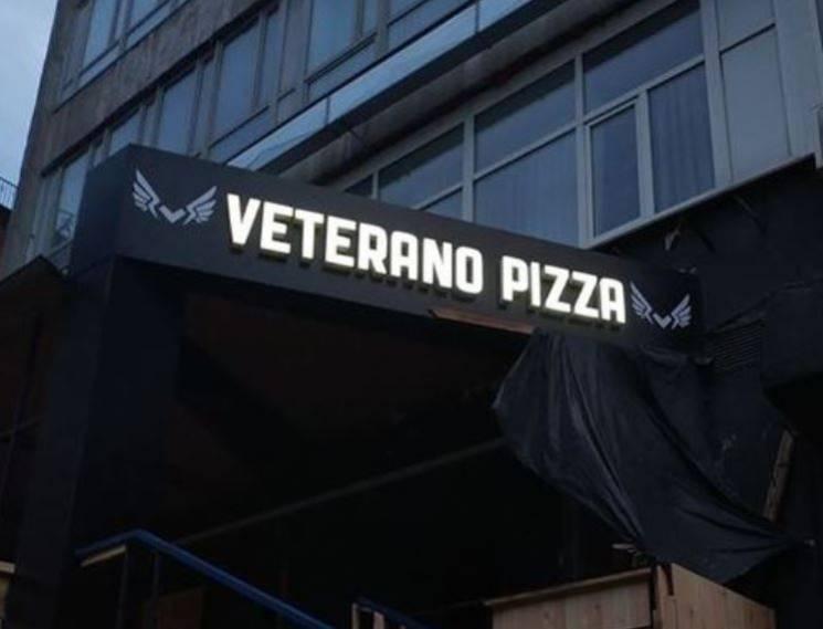 """У Кривому Розі шукають АТОвців для роботи у """"Pizza Veterano"""""""