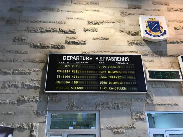Петицію щодо фінансування будівництва нового аеропорту Дніпра винесуть на розгляд сесії