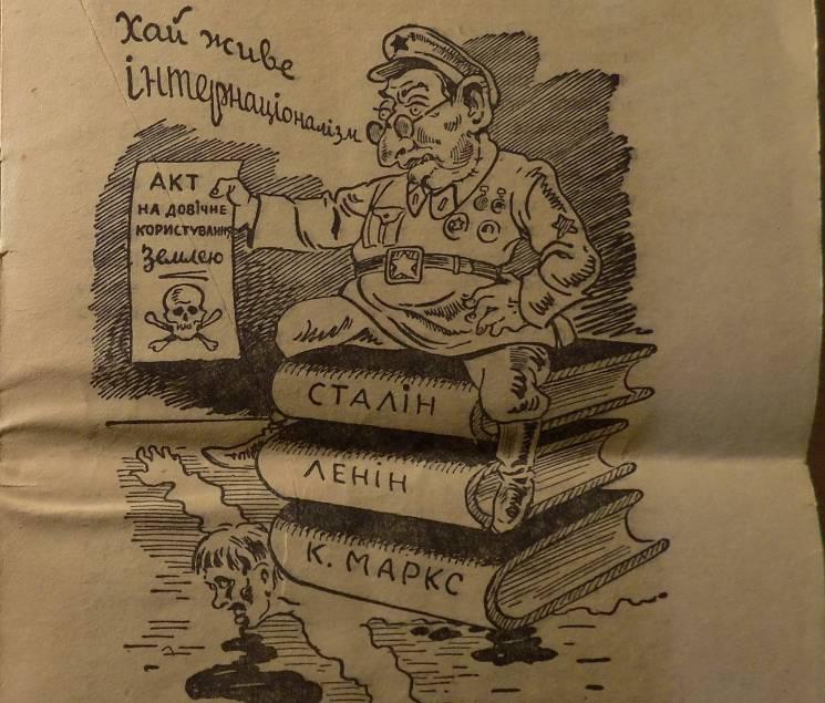 """Архіви КДБ: Як гуляйполець опановував книжковий """"бізнес"""" і мало до буцегарні """"не загримів"""""""