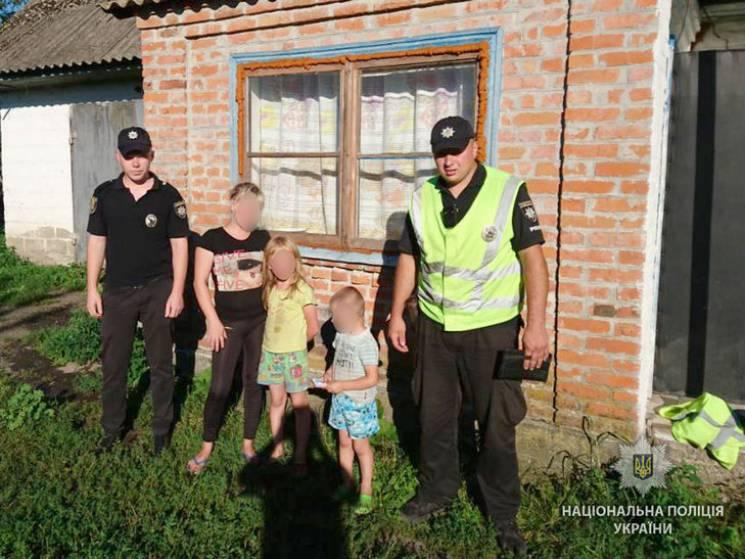 На Полтавщині копи повернули горе-батькам дев'ятирічну дитину, що заблукала на залізниці