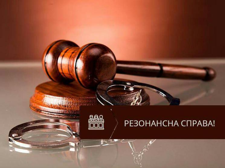 На Хмельниччині суд обрав запобіжний захід для горе-матері (ВІДЕО)