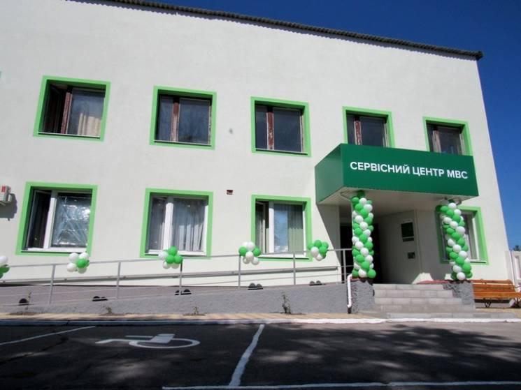 На Полтавщині до кінця року планують оновити всі територіальні сервісні центри МВС