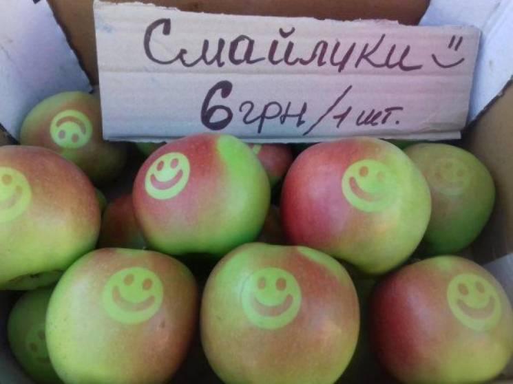 У Вінниці на ринку яблука по-справжньому усміхаються покупцям