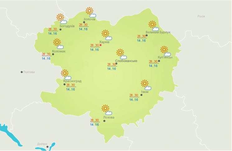 На Харківщину повернеться спека (ФОТО)