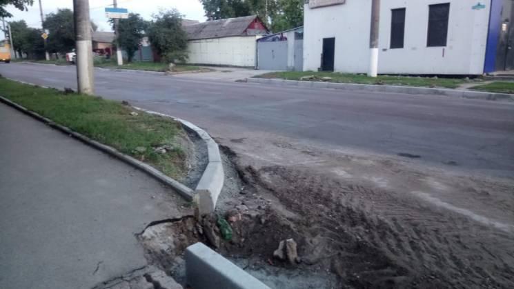 У Кропивницькому на Короленка хочуть покласти асфальт за добу – Мосін