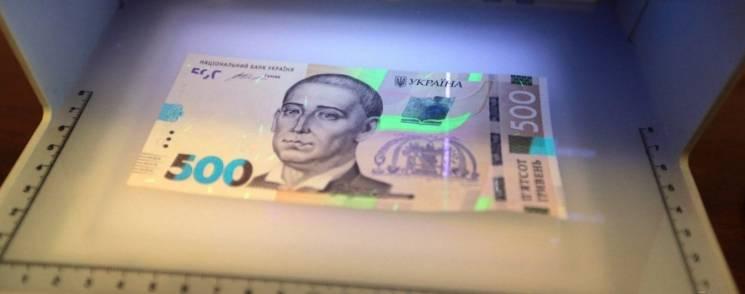 Копы ищут фальшивомонетчика на Тернополь…