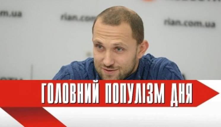 Головний популіст дня: Якубін, який не помітив маріонеток Путіна на переговорах у Мінську