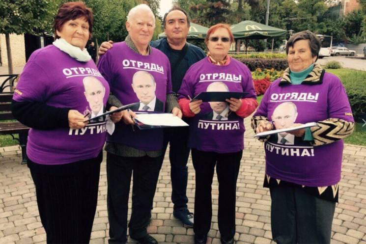 Відео дня: Бабусі Путіна проти США і відповідь Москалю