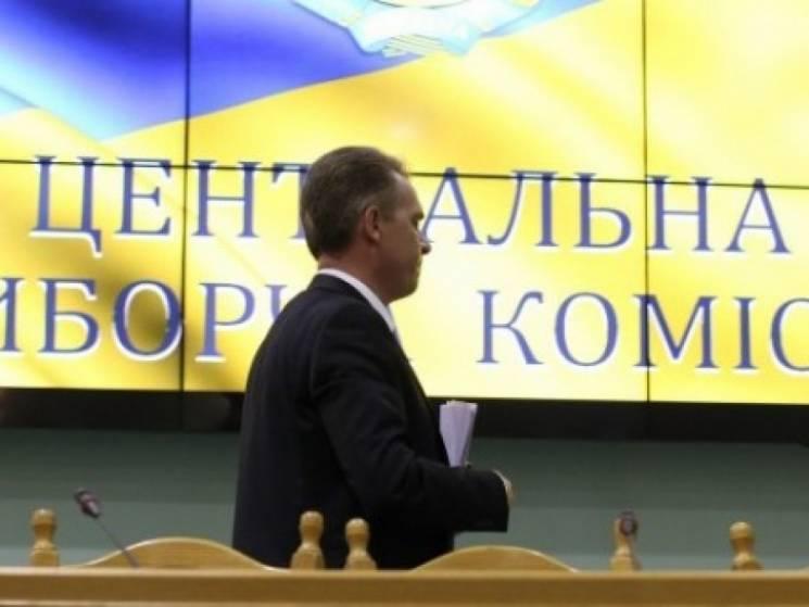 Репетиція зриву виборів: Навіщо ЦВК згадала про мертвий закон