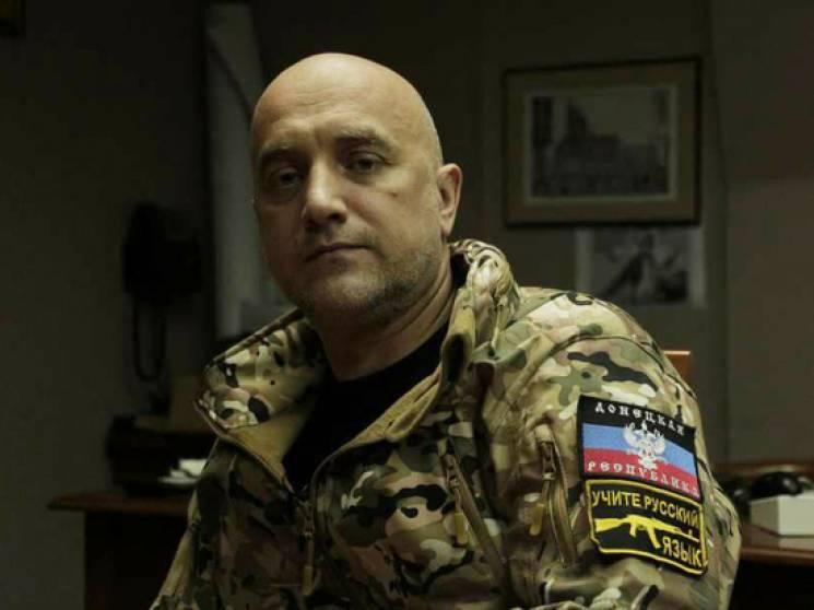 Скандальним російським письменникам заборонили в'їзд в Україну