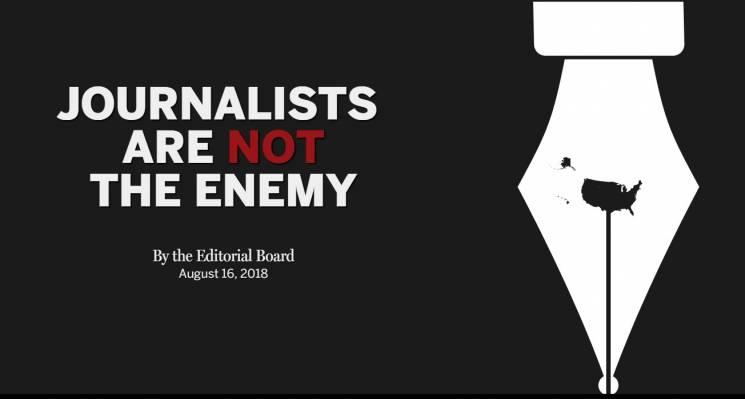 """Понад 350 американських ЗМІ об'єдналися проти Трампа під гаслом """"Журналісти – не вороги"""""""