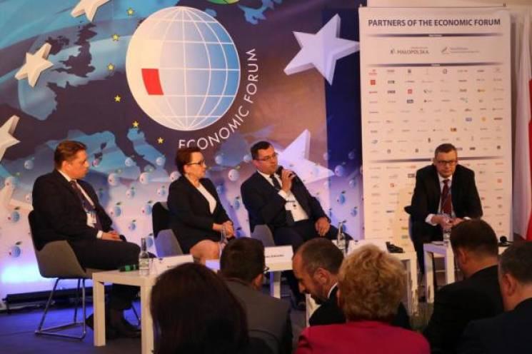 На 28 економічному форумі в Польщі говоритимуть про Україну, шанси і нові ризики в Європі