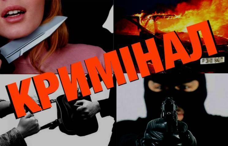 """Кримінальні хроніки Україні: Смертельне пограбування, """"Біле братерство"""" та 40 тітушок"""
