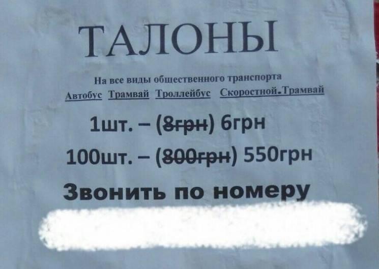 Чим жила Україна: Капустяні мільйонери, небезпечний перець та бізнес на талонах