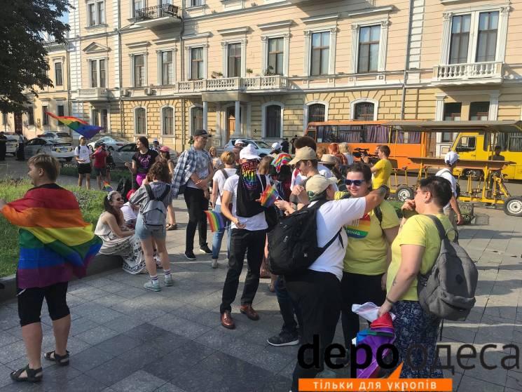 Вулицями Одеси крокує ЛГБТ-марш (НАЖИВО)