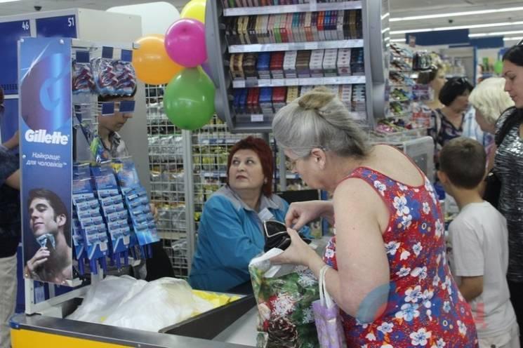 """Підсумки тижня в """"ЛНР"""": Створення """"Верховного суду"""" та мережа """"народних"""" супермаркетів"""