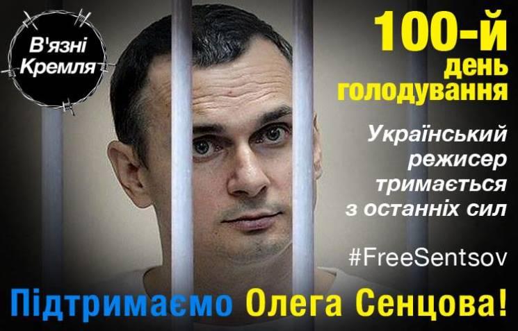 В'язні Кремля: Олег Сенцов, який вирішив іти до кінця