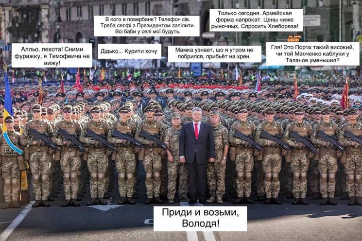 Армійські софізми - 69 (18+)