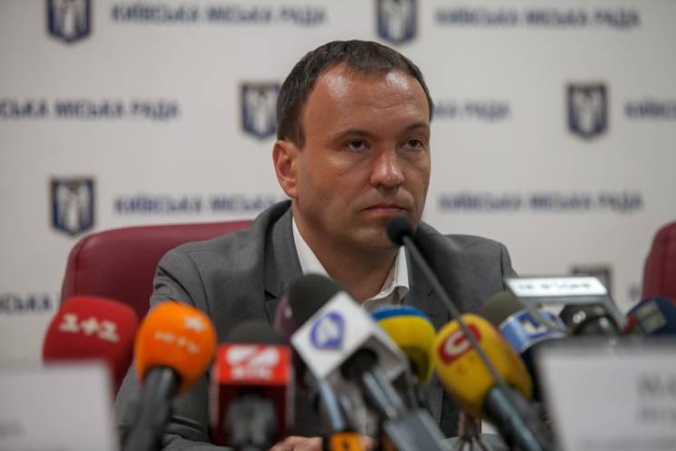 """Київ звернувся до Кабміну, щоб пришвидшити укладання договору з НАК """"Нафтогазом"""" на поставку газу"""