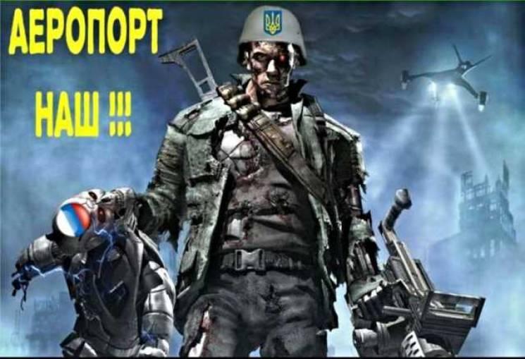 Ко Дню Независимости: Топ-5 побед украин…