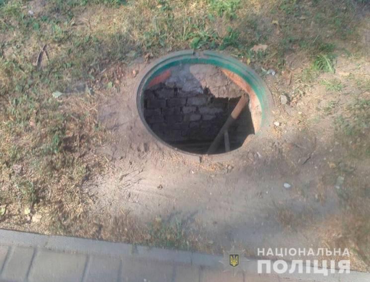 На Полтавщині на території курорту в кол…