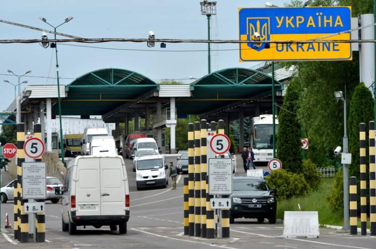 """200 тысяч """"карт поляка"""": Как Украине вос…"""