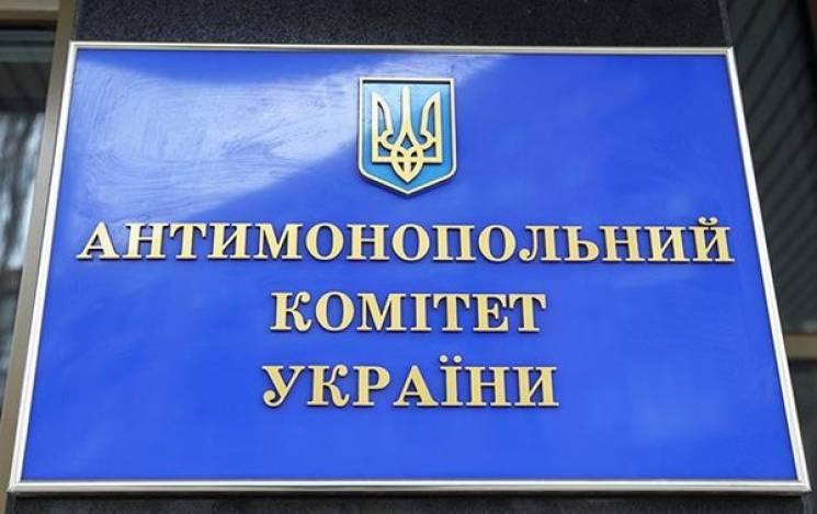 """АМКУ оштрафовал харьковские фирмы за """"до…"""