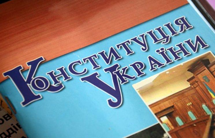 Порошенко ліквідував конституційне творіння Януковича