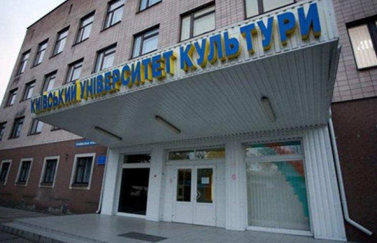 Раскрыта схема обучения «частных» студентов Поплавского за госсчет
