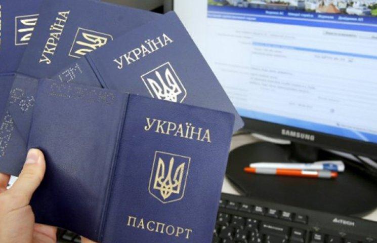 Иностранные кандидаты в министры запросили украинское гражданство