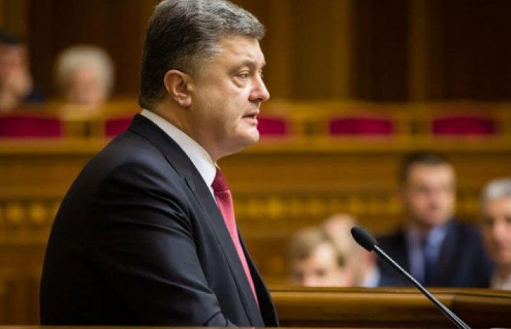 Порошенко дав українське громадянство трьом іноземцям - кандидатам в міністри