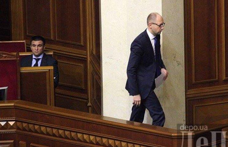 Рада з подачі Порошенка призначила Клімкіна міністром закордонних справ