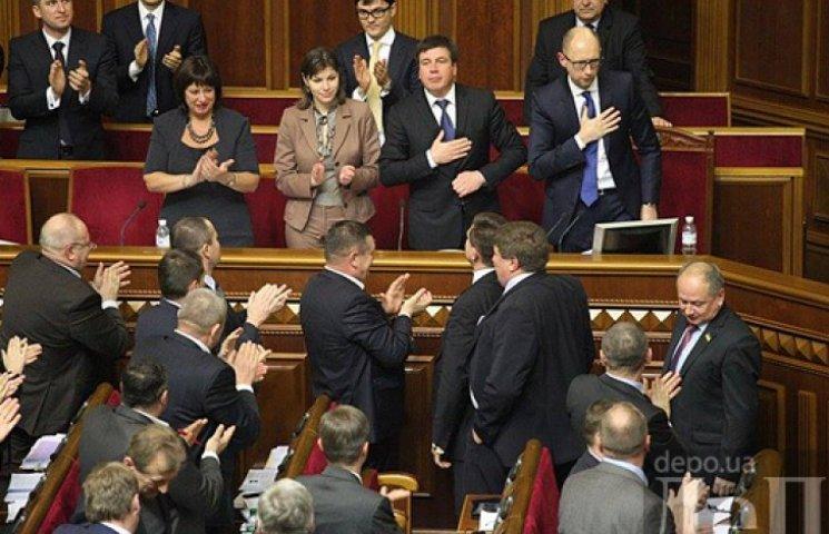 Рада призначила новий уряд Яценюка