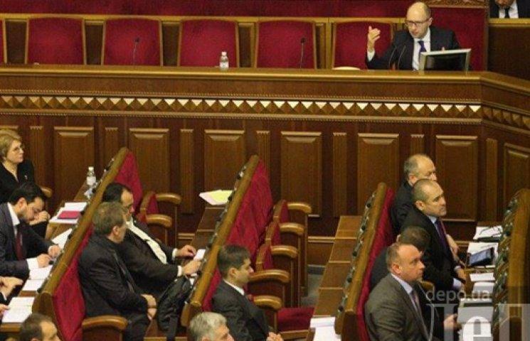 Рада перепишет Бюджетный кодекс до конца года - Яценюк