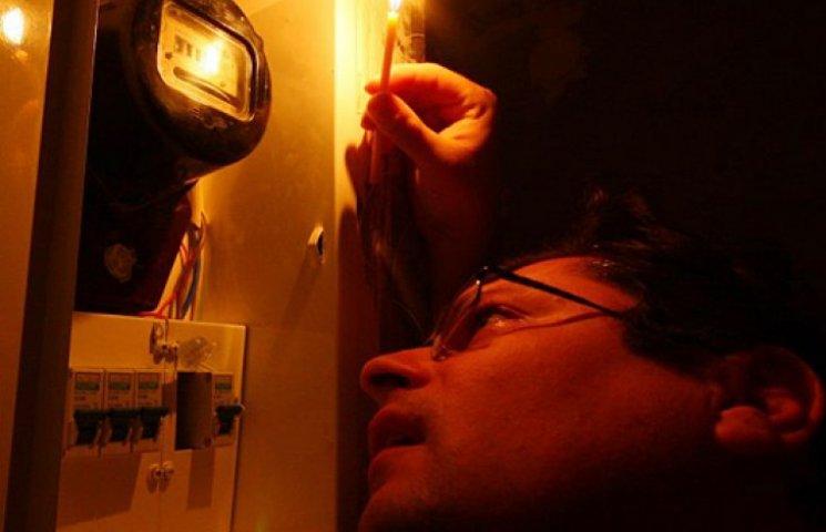 У Яценюка нашли способ заставить людей экономить электроэнергию