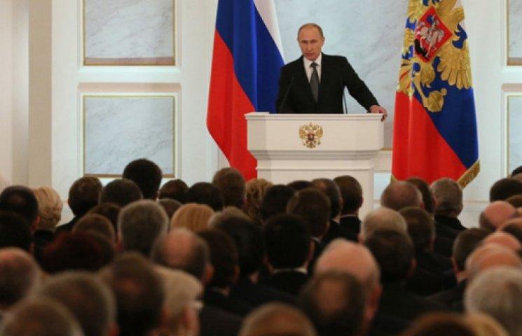 Гроші не пахнуть. Путін запропонував амністію капіталів, що ввозяться в Росію