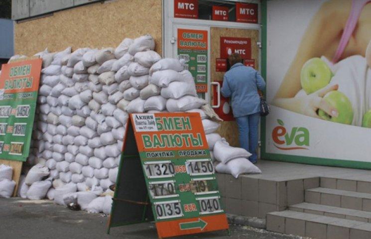 Ватажкам «ДНР» потрібна валюта: всі обмінники тепер під їхнім контролем