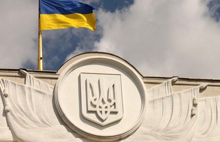 Еще три нардепа присягнули народу Украины
