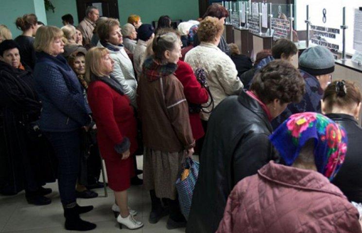 В «ДНР» решили оставить без выплат пенсионеров с украинской пенсией