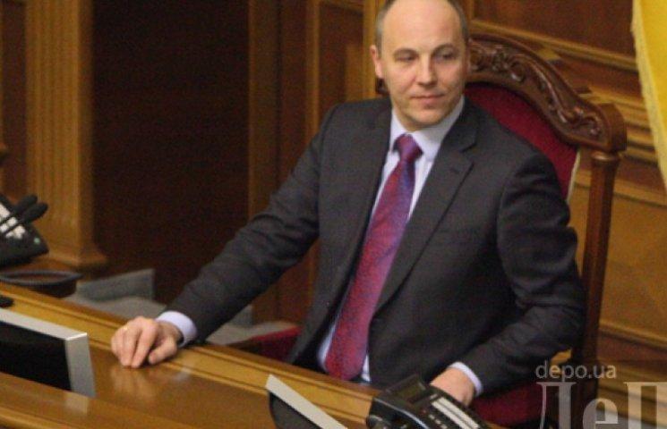 Первый вице-спикер Рады отказался от бодигардов