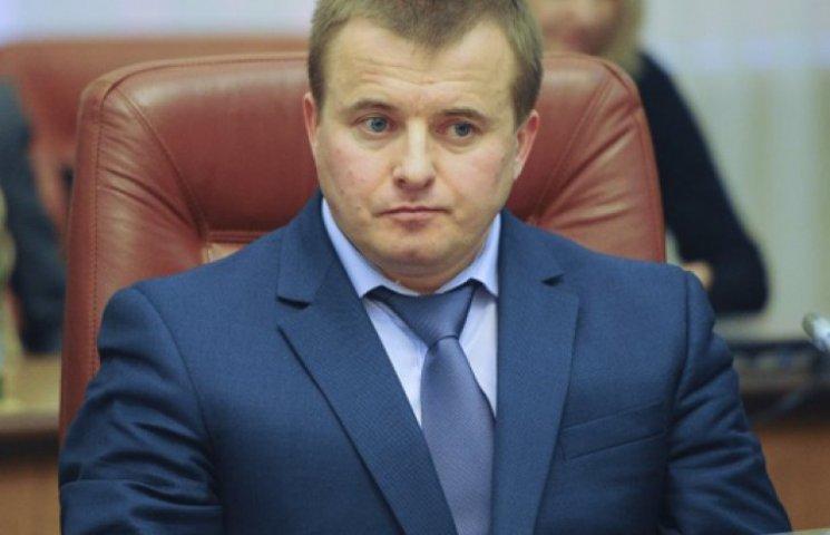 Демчишин звільнив керівництво «Центренерго», яке відповідає за проблемні ТЕС